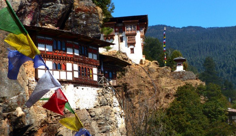Bhutan Rundreise – Cultural Tour low