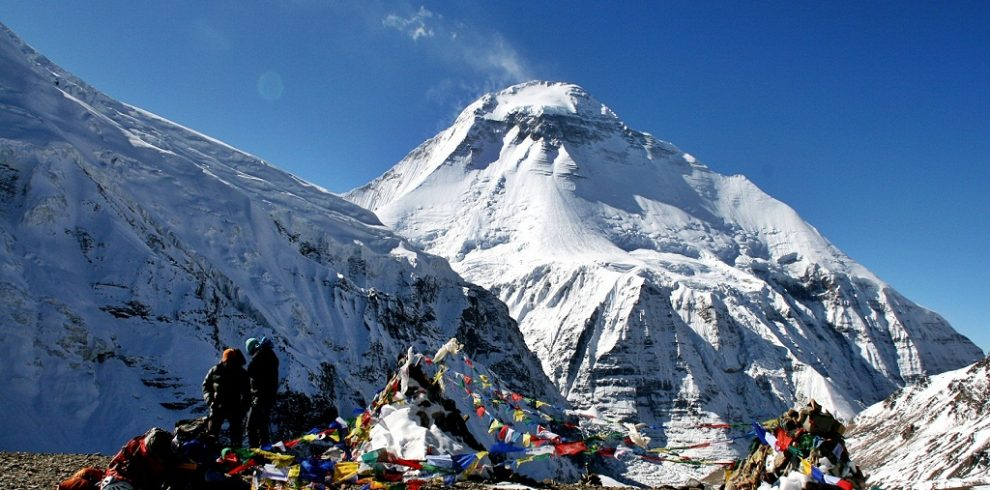 Dhaulagiri Base Camp Trekking