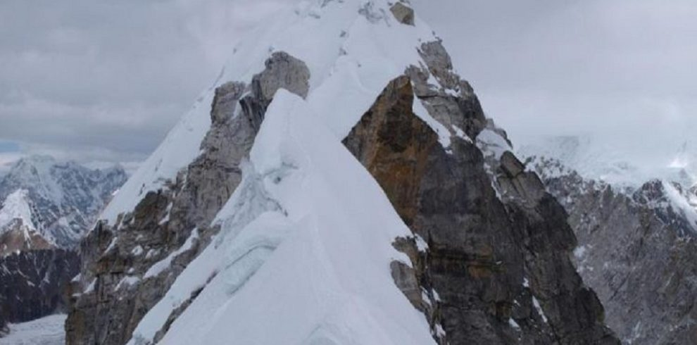 Lobuche East Peak Climbing Expedition
