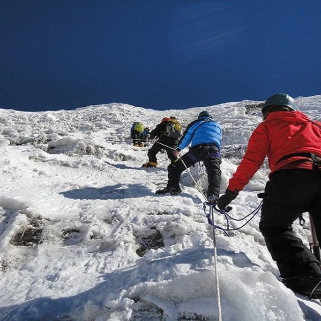 Singu Chuli Peak Climbing Expedition