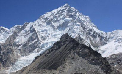 kongma-tse-peak-climbing expedition