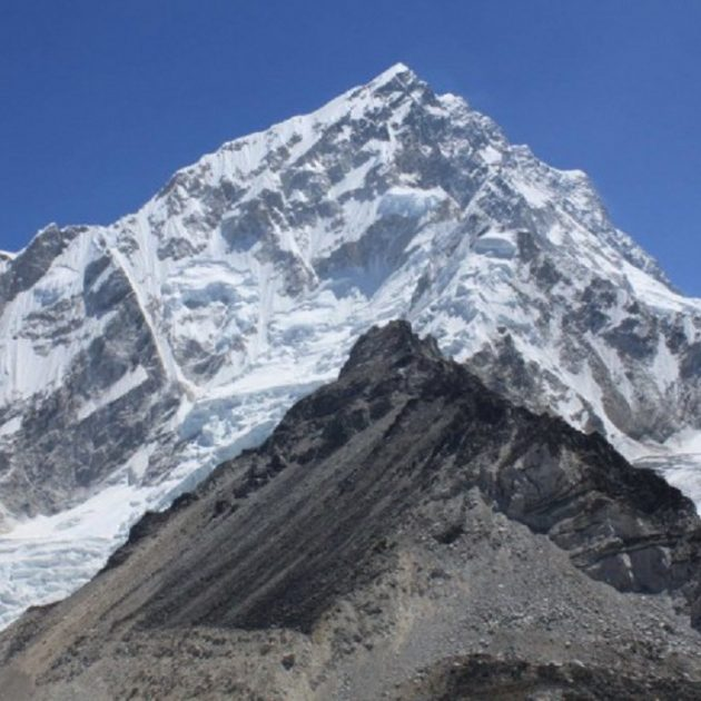 kongma-tse-peak-climbing expedition