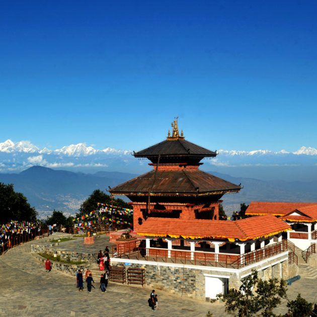 Chandragiri Hill Hiking Mountain View from Chandragiri Hills bhaleshor mahadev Temple